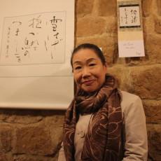 Soyo : la calligraphie, un voyage pour la paix