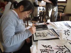 calligraphie4