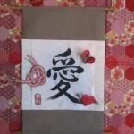 origami calligraphie mizuhiki