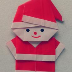 Atelier Origami et Calligraphie de Noël